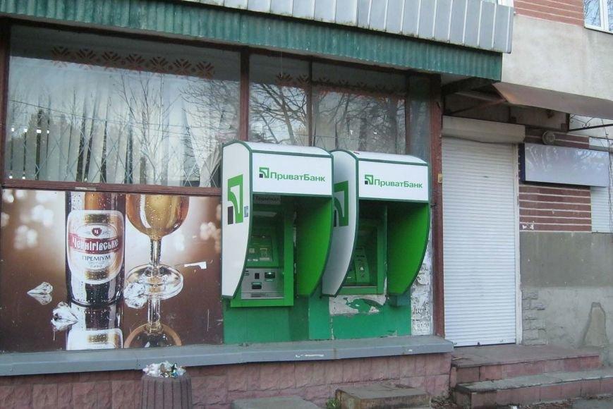 В Тернополі встановили ще один зовнішній термінал самообслуговування вуличного типу, фото-3