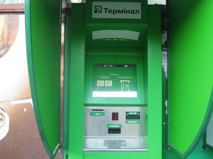 В Тернополі встановили ще один зовнішній термінал самообслуговування вуличного типу, фото-2