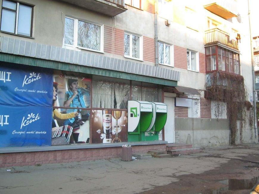 В Тернополі встановили ще один зовнішній термінал самообслуговування вуличного типу, фото-4