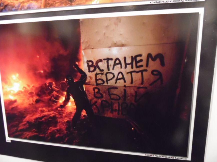 У Тернополі представили унікальну хроніку Революції Гідності (ФОТО), фото-7