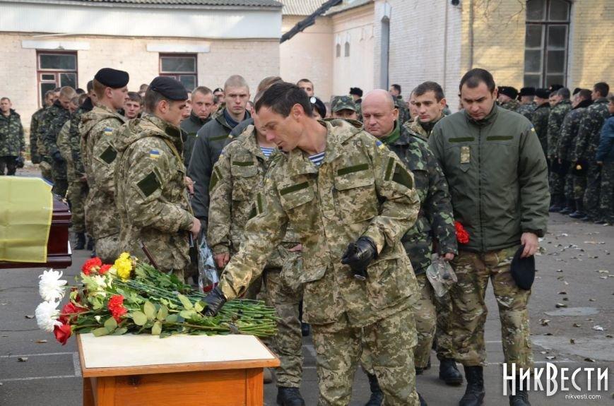 Николаев простился с морпехом, погибшим в Мариуполе (ФОТО+ВИДЕО), фото-3