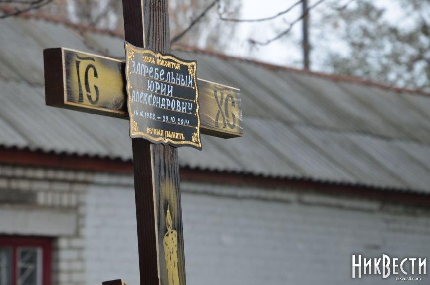 Николаев простился с морпехом, погибшим в Мариуполе (ФОТО+ВИДЕО), фото-13
