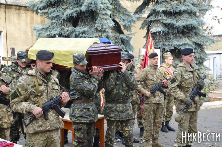 Николаев простился с морпехом, погибшим в Мариуполе (ФОТО+ВИДЕО), фото-11
