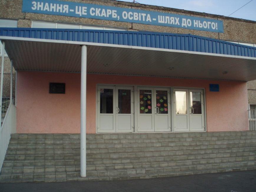 В Кривом Роге установлена мемориальная доска памяти Романа Краковецкого (ФОТО), фото-1