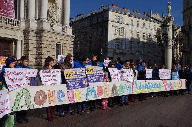 Украинский Донбасс протестовал против псевдовыборов в ДНР и ЛНР (ФОТО), фото-2