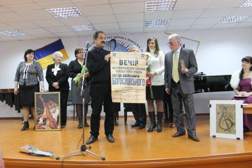 Черниговская музыкальная школа № 2 отметила юбилей. В подарок получила имя, фото-9
