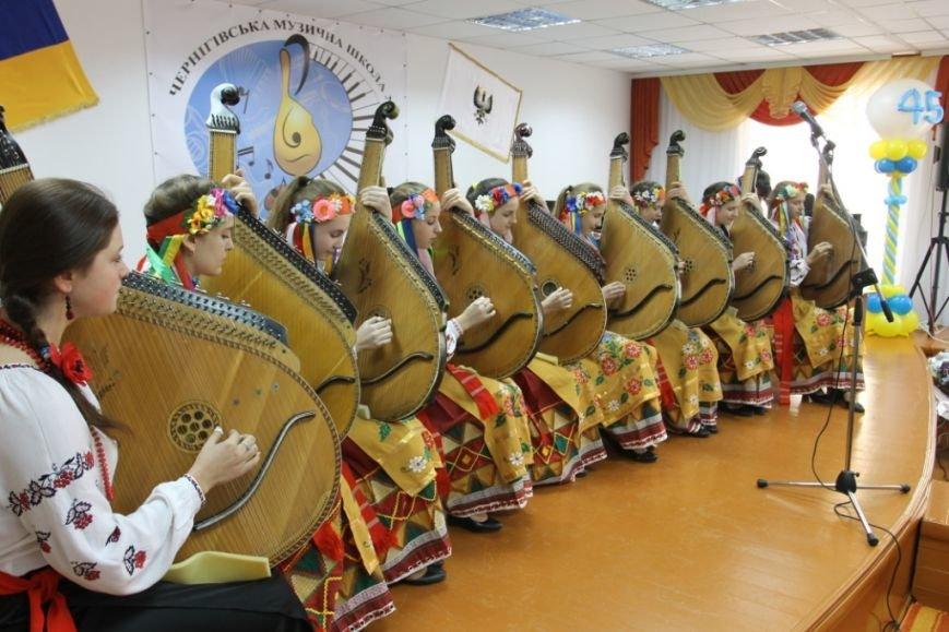 Черниговская музыкальная школа № 2 отметила юбилей. В подарок получила имя, фото-7