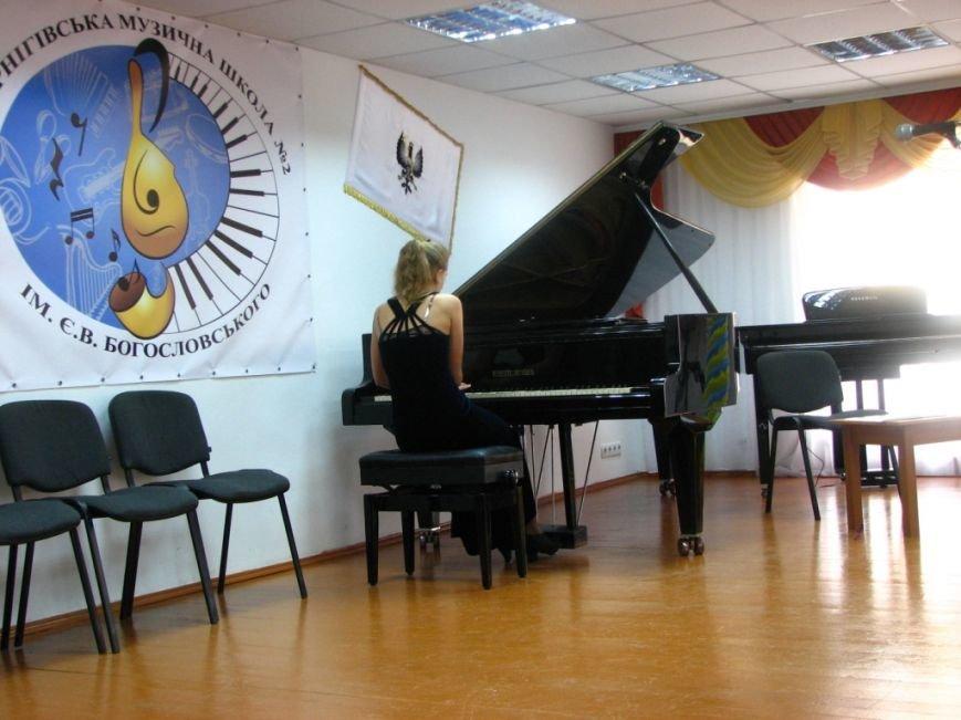 Черниговская музыкальная школа № 2 отметила юбилей. В подарок получила имя, фото-3