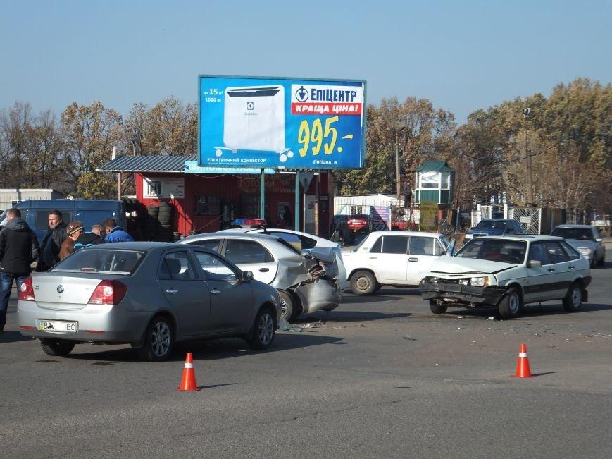В Кировограде произошло ДТП с участием трех автомобилей (фото), фото-1