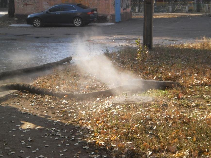 В Кривом Роге улицы заливает кипятком (ФОТОФАКТ), фото-2
