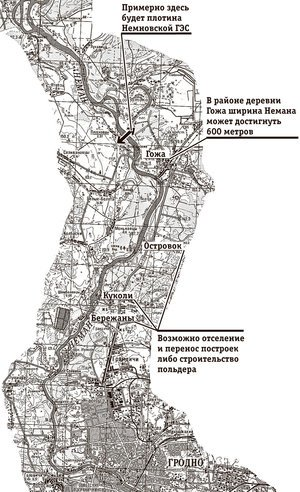 nemnovskaja_ges_grodno_vgr.by