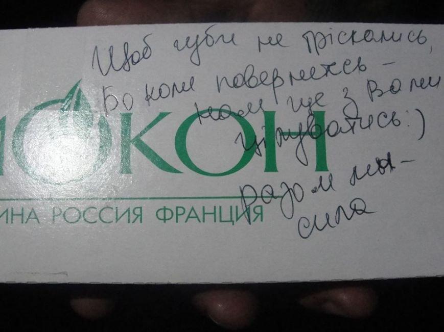 Киевские волонтеры передали подарки мариупольским артиллеристам (ФОТО), фото-2