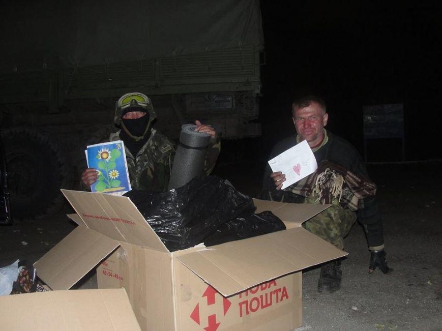 Киевские волонтеры передали подарки мариупольским артиллеристам (ФОТО), фото-6
