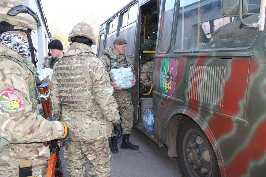 Бойцы структурного подразделения «Кривбасс» отправились для выполнения боевых задач на востоке страны(ФОТО), фото-1