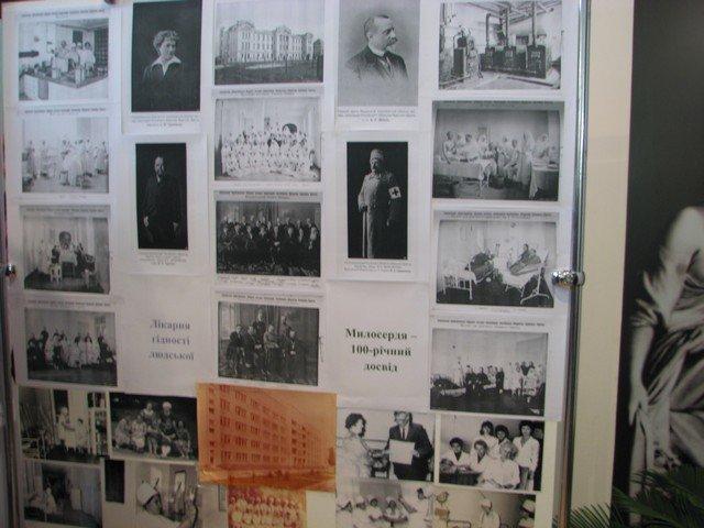 Фотовыставка «Больница достоинства человеческого» – к 100 - летнему юбилею больницы в Херсоне, фото-5
