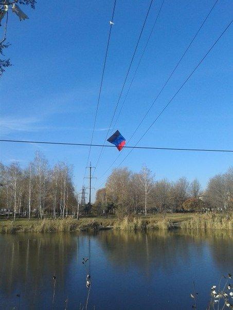 В Димитрове повесили флаг «ДНР», фото-2