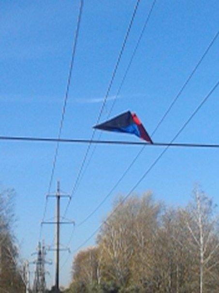 В Димитрове повесили флаг «ДНР», фото-4