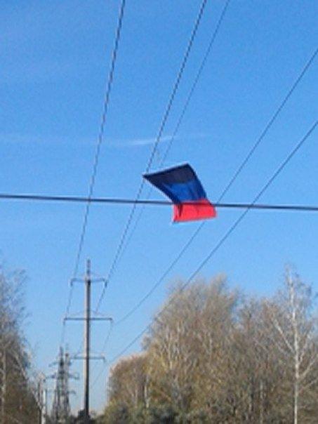 В Димитрове повесили флаг «ДНР», фото-1