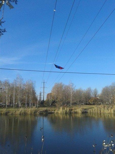 В Димитрове повесили флаг «ДНР», фото-3