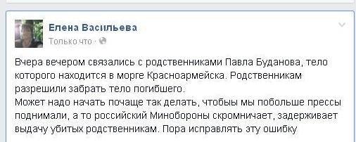 Вачсильева