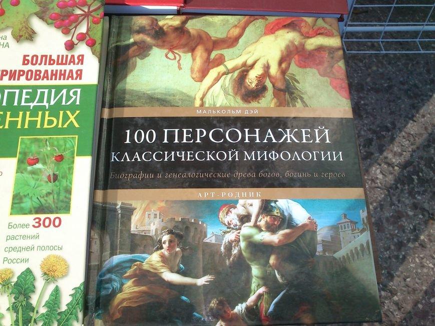 Днепродзержинцев приглашают посетить библиотеку и ознакомиться с более чем 3 000 новых книг, фото-3