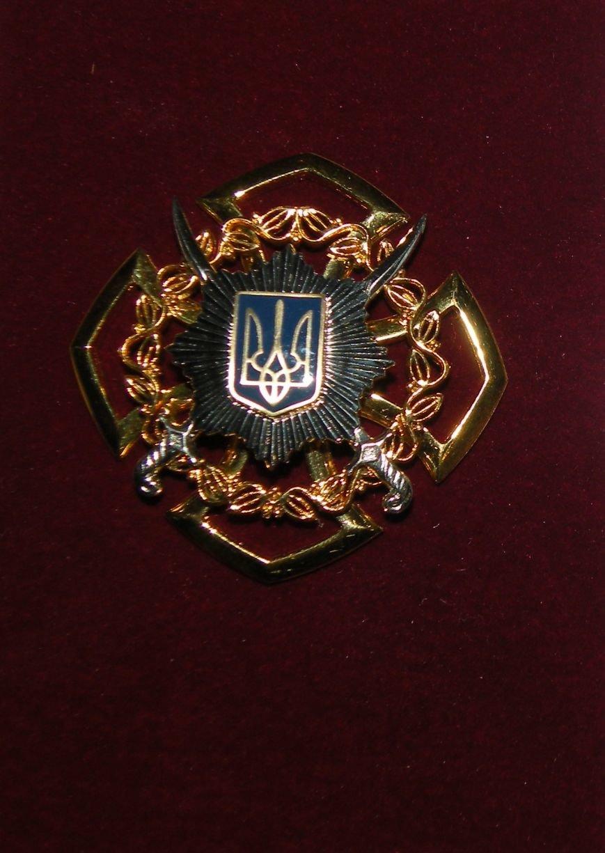 Миколаїв_УДАІ_Нагородження_05+11+14_2