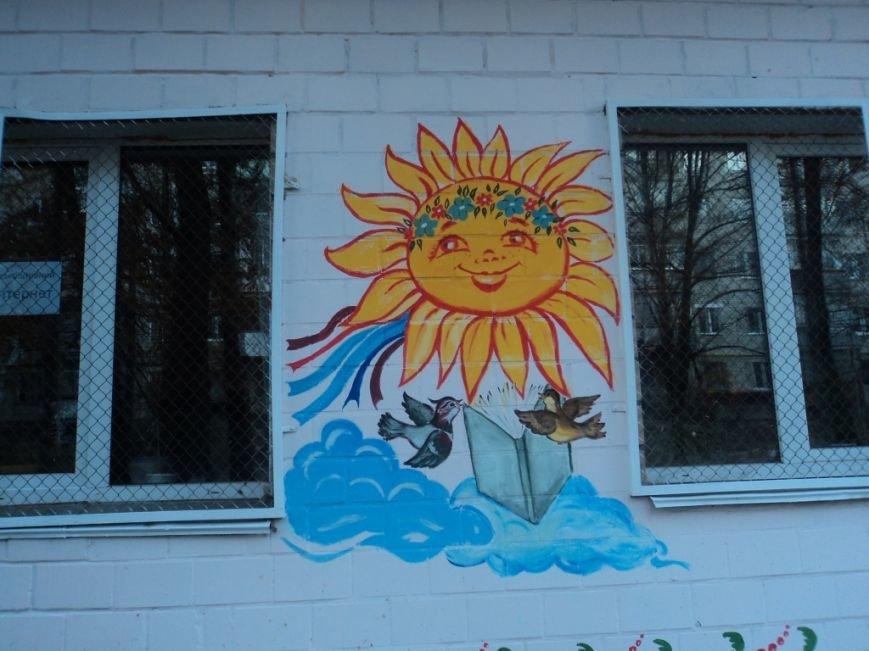 Черниговская детская библиотека стала ярче, фото-4