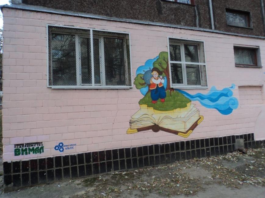 Черниговская детская библиотека стала ярче, фото-7