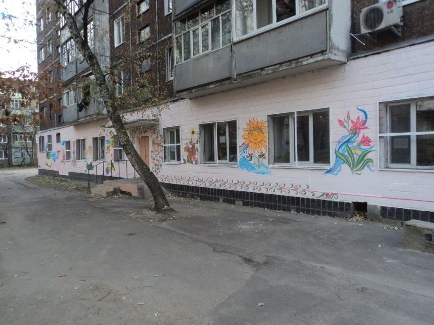 Черниговская детская библиотека стала ярче, фото-3