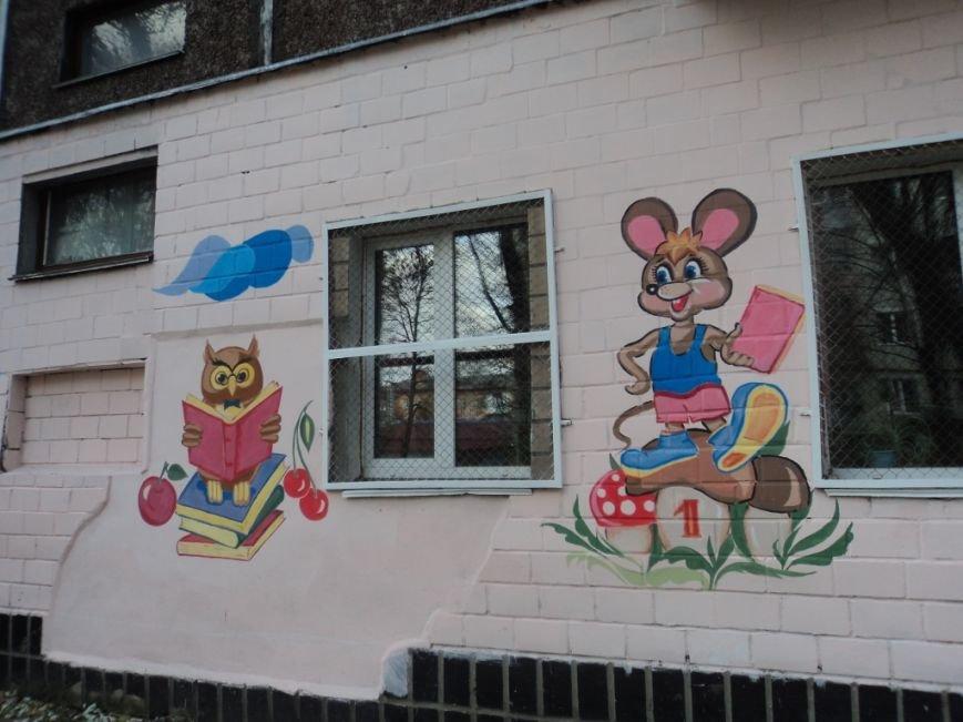 Черниговская детская библиотека стала ярче, фото-6