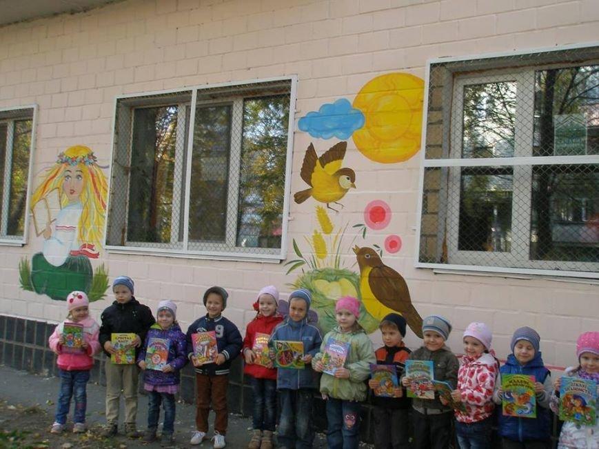 Черниговская детская библиотека стала ярче, фото-1