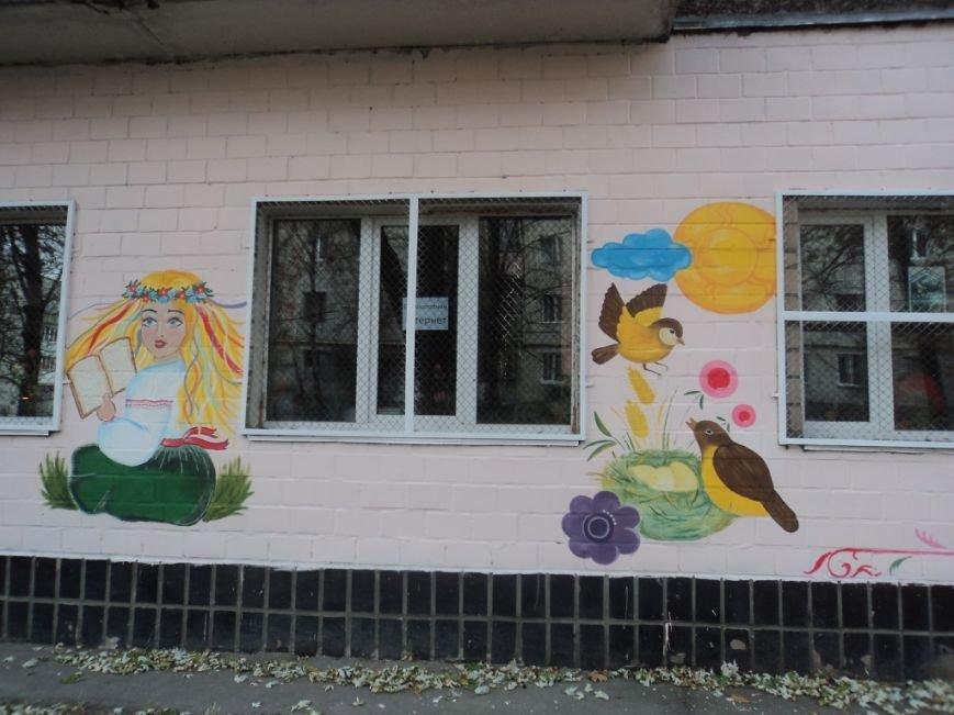 Черниговская детская библиотека стала ярче, фото-5