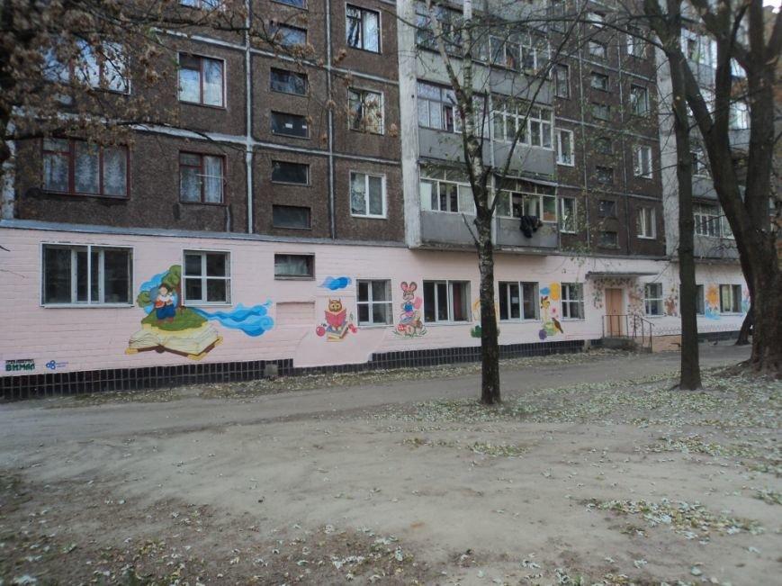 Черниговская детская библиотека стала ярче, фото-8