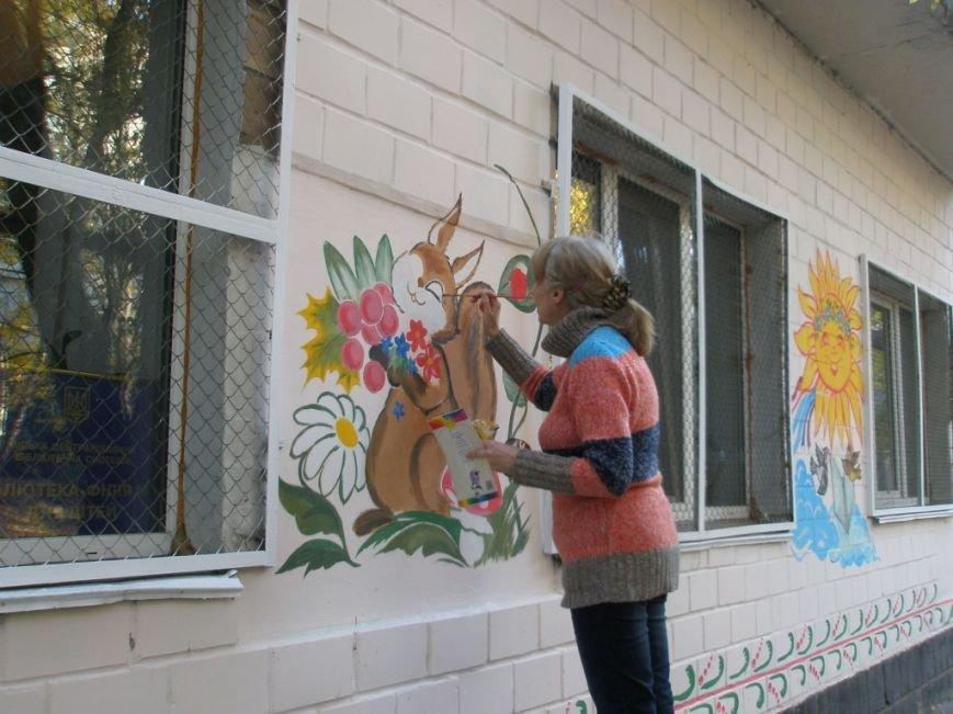 Черниговская детская библиотека стала ярче, фото-12