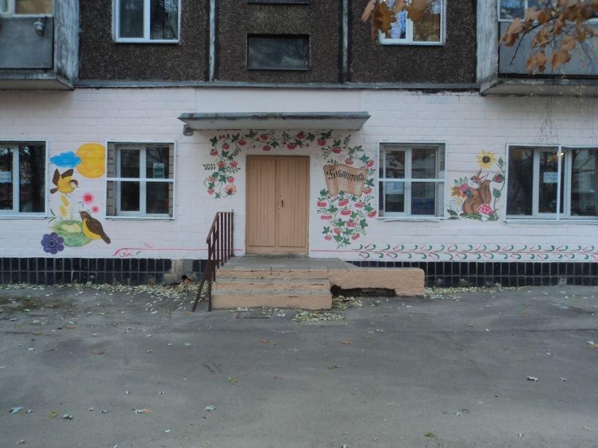 Черниговская детская библиотека стала ярче, фото-9