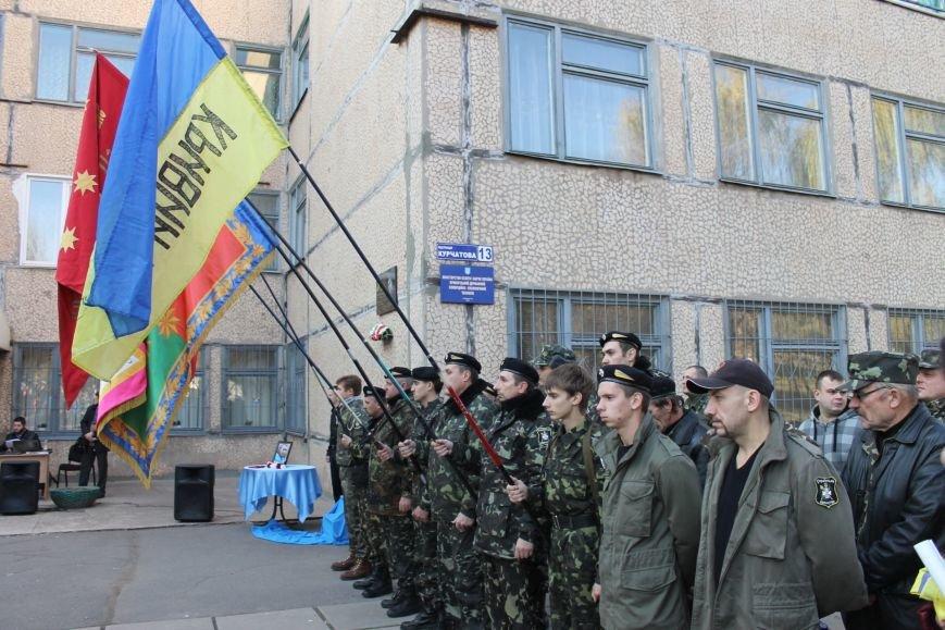 В Кривом Роге открыли мемориальную доску памяти Ильи Гайдука (ФОТО), фото-5