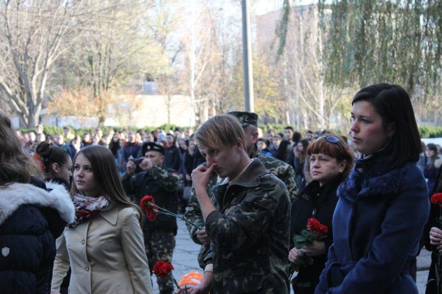 В Кривом Роге открыли мемориальную доску памяти Ильи Гайдука (ФОТО), фото-10