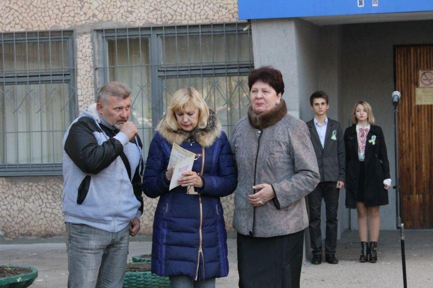 В Кривом Роге открыли мемориальную доску памяти Ильи Гайдука (ФОТО), фото-8