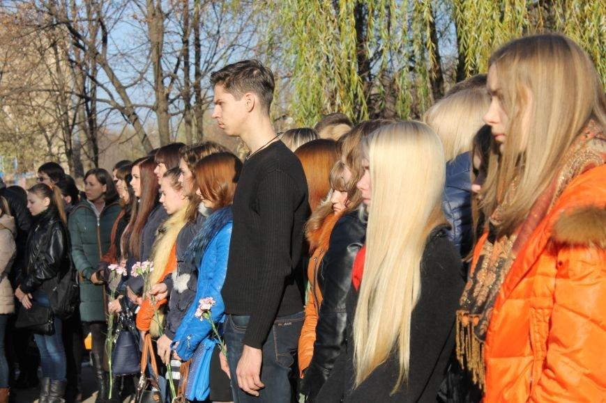 В Кривом Роге открыли мемориальную доску памяти Ильи Гайдука (ФОТО), фото-6