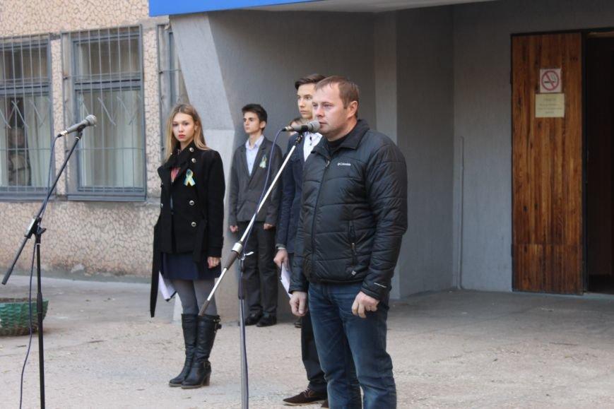 В Кривом Роге открыли мемориальную доску памяти Ильи Гайдука (ФОТО), фото-7