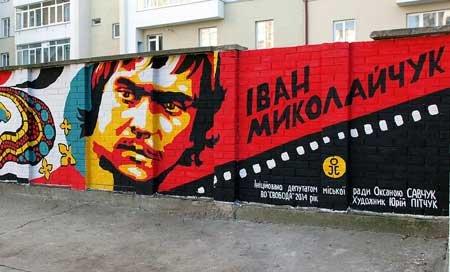 графити1