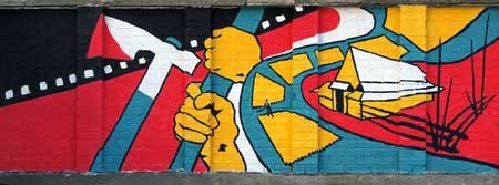графити3