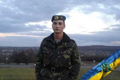 В Кривом Роге открыли мемориальную доску Илье Гайдуку, а тело погибшего в АТО Максима Мищенко вернули родным для захоронениня, фото-1
