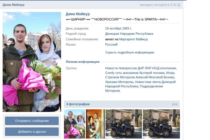 Screenshot - 06.11.2014 - 09:06:54