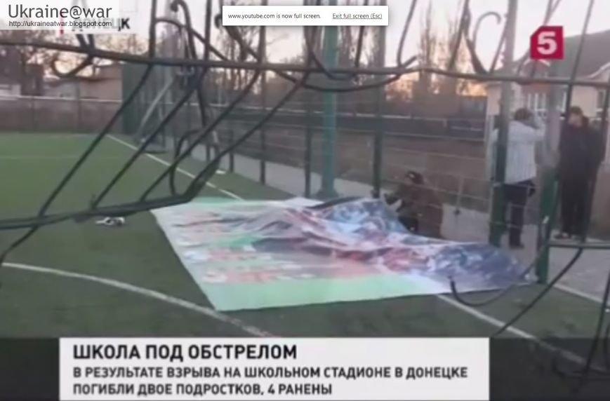 Снаряд, от которого в Донецке погибли подростки, прилетел из Макеевки, подконтрольной «ДНР», фото-1
