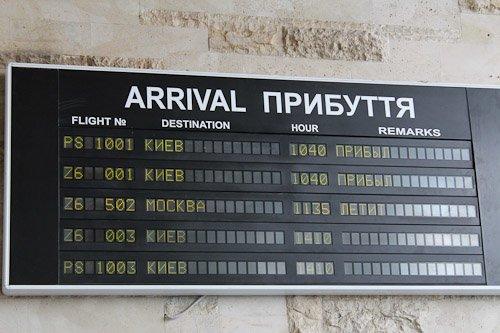 В Днепропетровске женщину с подозрением на вирус Эбола госпитализировали из аэропорта в больницу (ФОТОРЕПОРТАЖ), фото-4