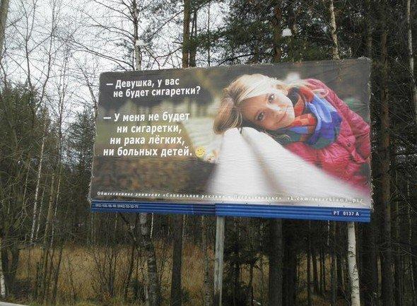 Трезвость тоже нуждается в рекламе, фото-3