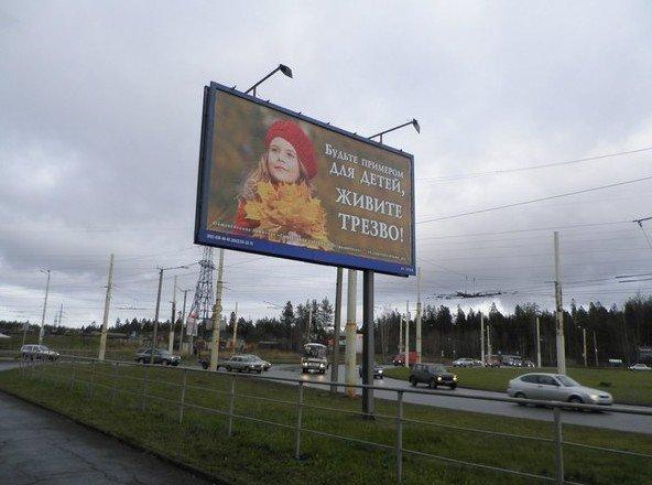 Трезвость тоже нуждается в рекламе, фото-2