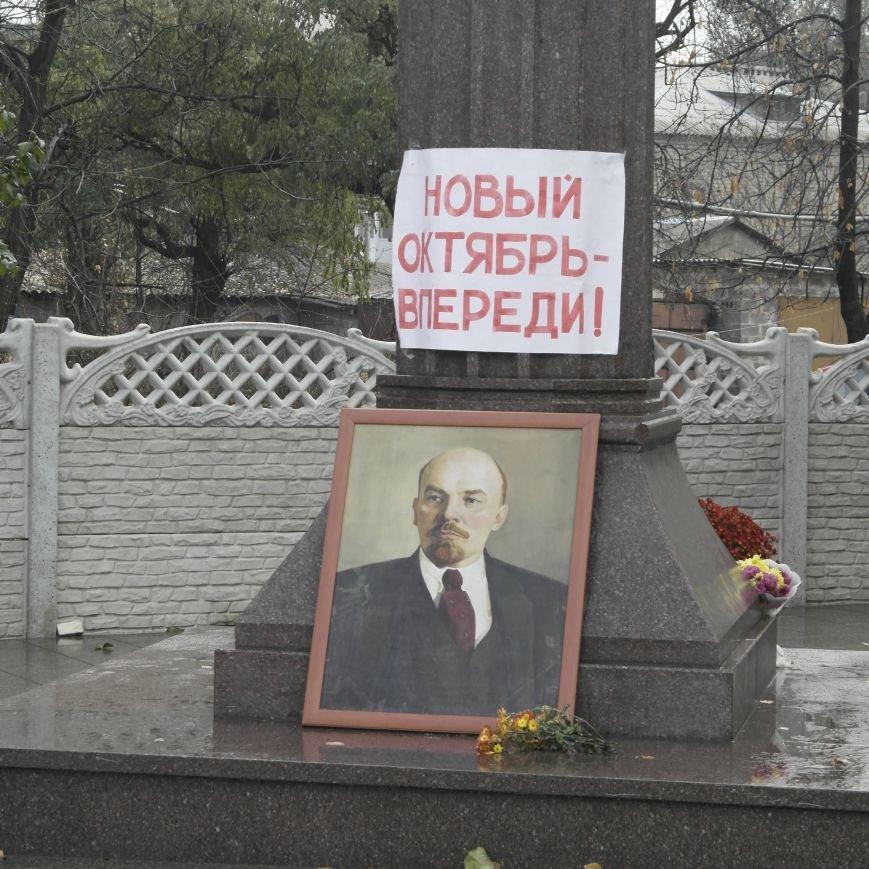 Митинг 7 ноября в Красноармейске: буднично, скромно и без... Ленина, фото-2