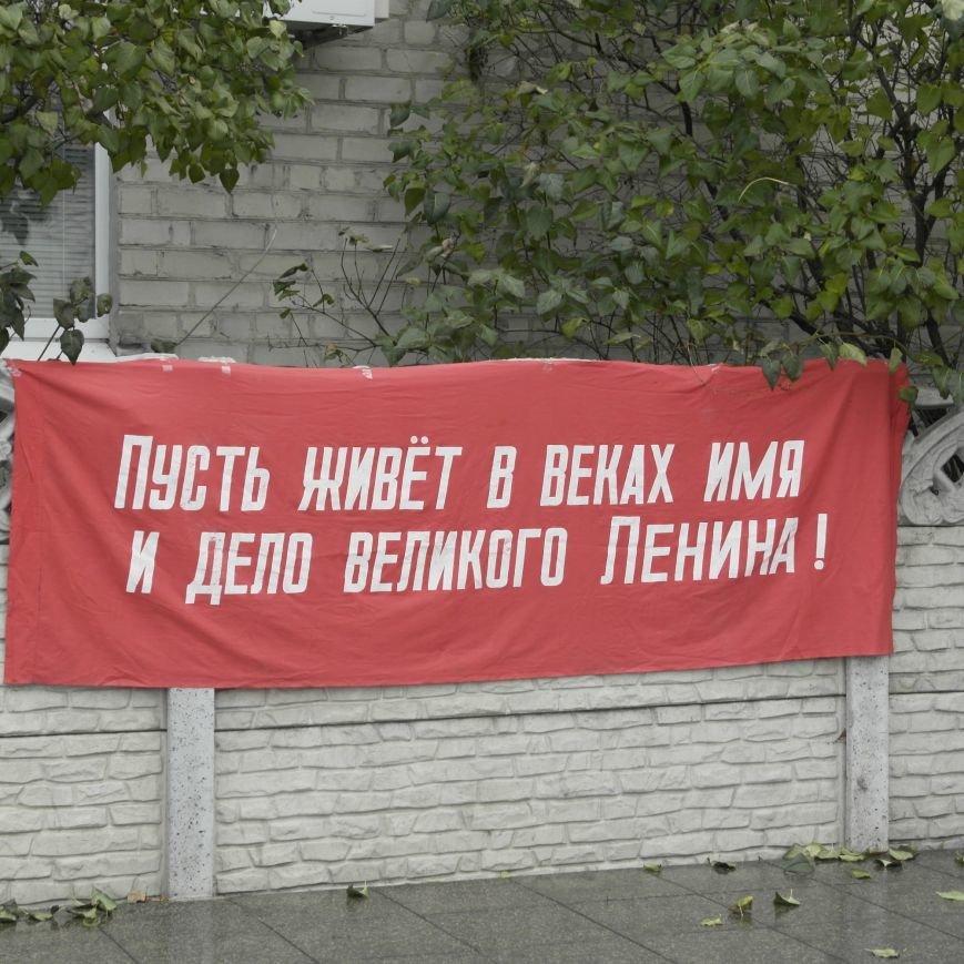 Митинг 7 ноября в Красноармейске: буднично, скромно и без... Ленина, фото-1